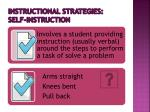 instructional strategies self instruction