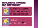 instructional strategies self reinforcement