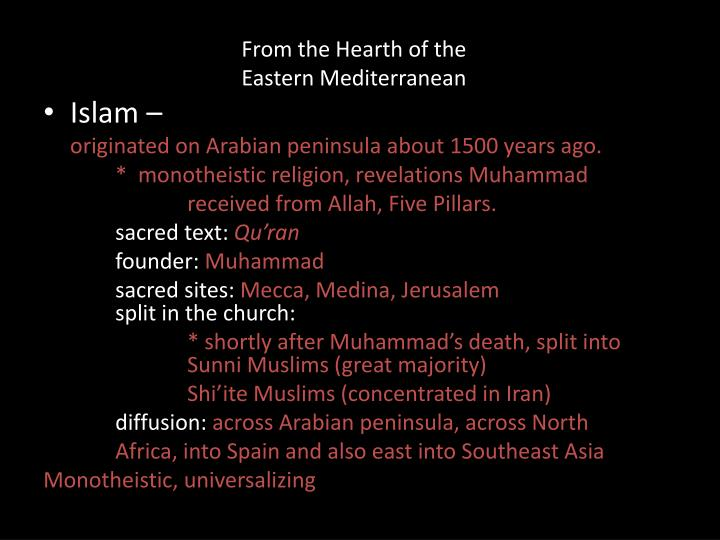 from the hearth of the eastern mediterranean n.