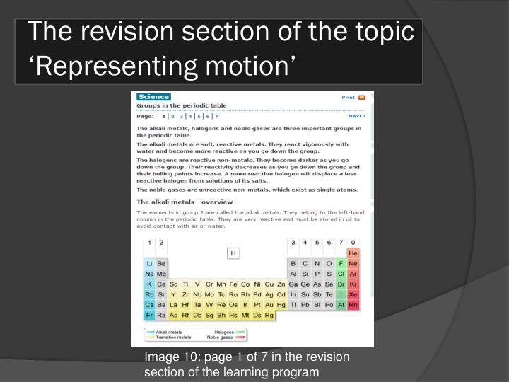 The revision section of the topic 'Representing motion'