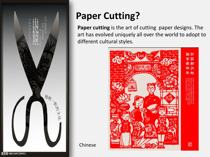 Paper Cutting?