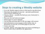 steps to creating a weebly website