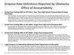dropout rate definitions reported by oklahoma office of accountability