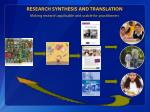 research synthesis and translation making research applicable and usable for practitioners