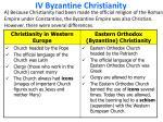 iv byzantine christianity