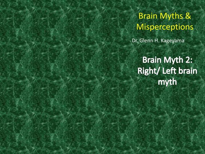 Brain myths misperceptions2
