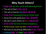 why teach others2