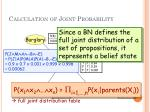 calculation of joint probability3
