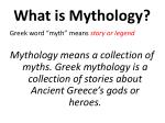 what is mythology
