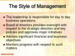the style of management