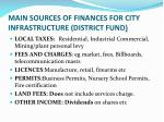 main sources of finances for city infrastructure district fund