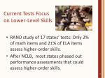 current tests focus on lower level skills
