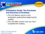 anticipation guide the processes and outcomes of evolution