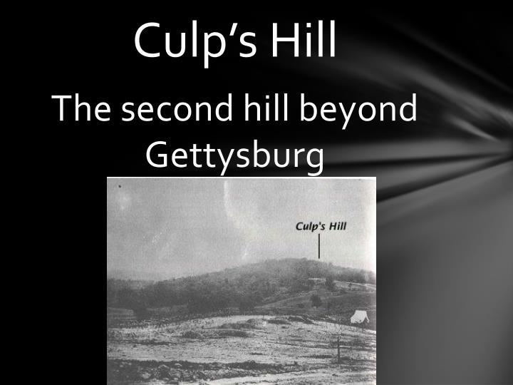 Culp's Hill