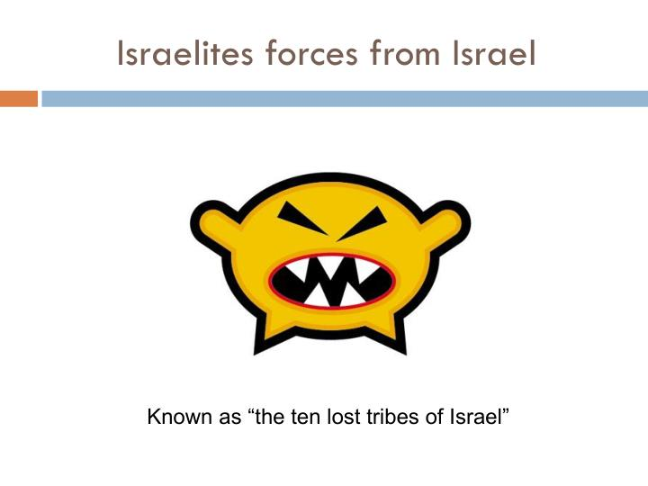 Israelites forces from