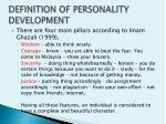 definition of personality development4