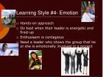 learning style 4 emotion