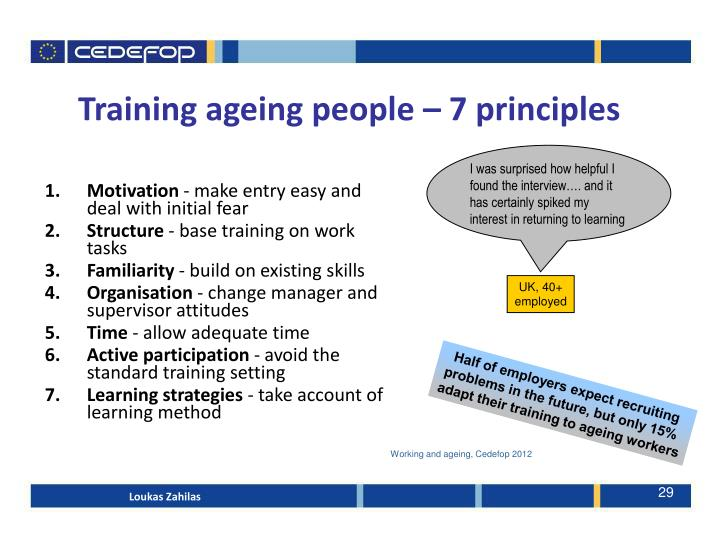 Training ageing people – 7 principles