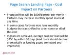 page search landing page cost impact on partners