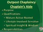 outpost chaplaincy3