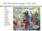 the olympians page 162 163