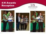 4 h awards reception1