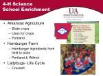 4 h science school enrichment