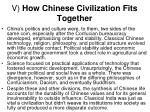 v how chinese civilization fits together