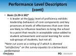 performance level descriptors cont