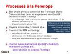 processes la penelope