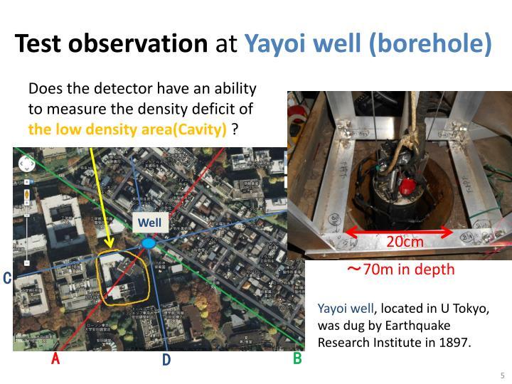 Test observation