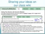 sharing your ideas on our class wiki