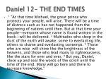 daniel 12 the end times