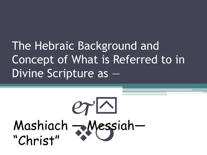 The hebraic background and concept of what is referred to in divine scripture as