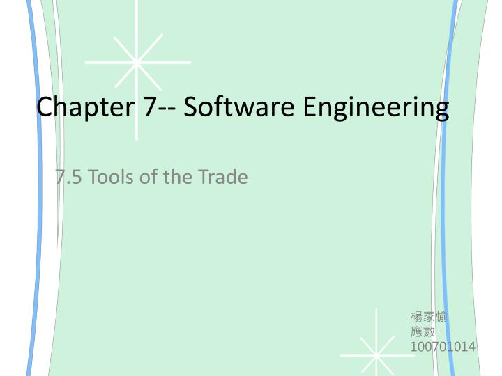 chapter 7 software engineering n.