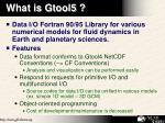 what is gtool5