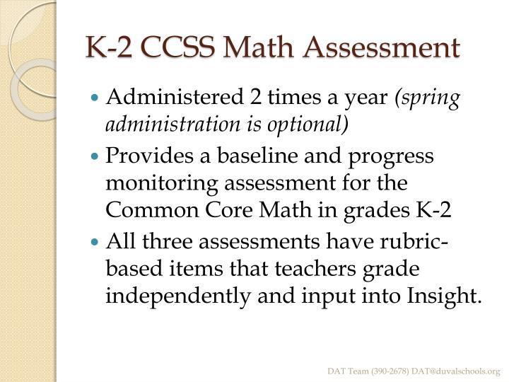 K 2 ccss math assessment1