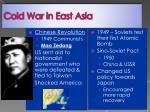 cold war in east asia