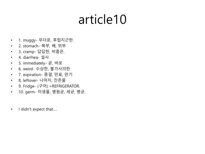 Article10