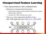 unsupervised feature learning