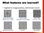 what features are learned
