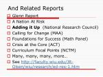 and related reports