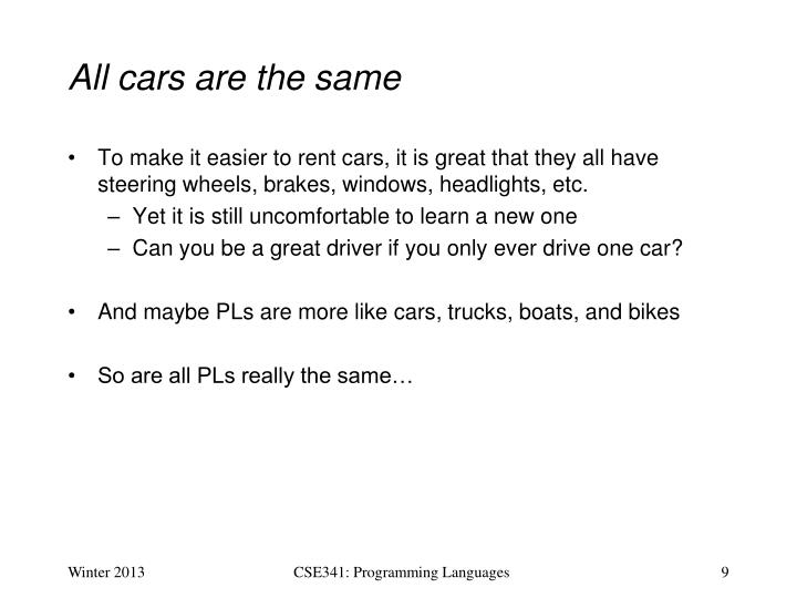 All cars are the same