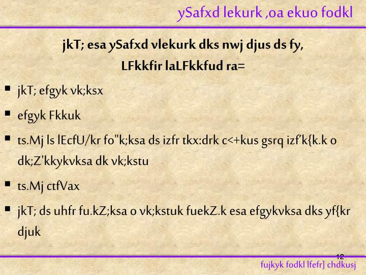 ySafxd