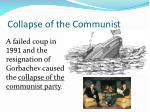 collapse of the communist