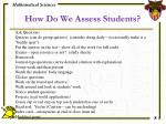 how do we assess students
