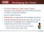 developing the know