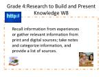 grade 4 research to build and present knowledge w8