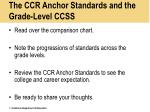 the ccr anchor standards and the grade level ccss
