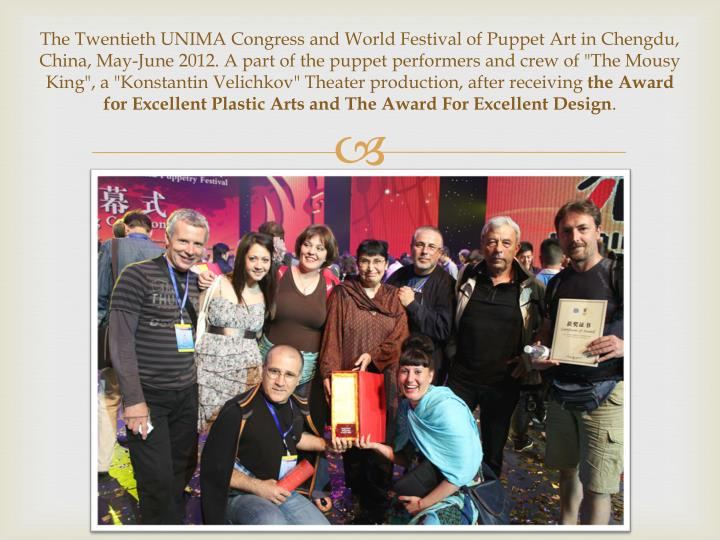 """The Twentieth UNIMA Congress and World Festival of Puppet Art in Chengdu, China, May-June 2012. A part of the puppet performers and crew of """"The Mousy King"""", a """"Konstantin Velichkov"""" Theater production, after receiving"""